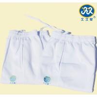 久久星 新款太极柔力球白裤子夏装白色运动裤白色练功裤白色裤子