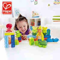 德国Hape 奇幻海洋积木 儿童玩具木质 两岁宝宝益智玩具2-3岁