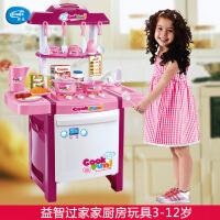 一号玩具 儿童仿真过家家厨房玩具 婴幼儿角色扮演益智套装 粉色红色