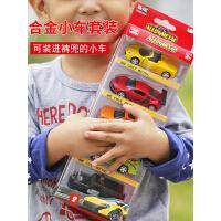 包邮仿真玩具车跑车轿车警车儿童玩具回力小汽车合金车模型套组