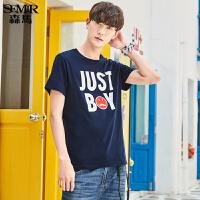 森马短袖T恤 2017夏季新款 男士青少年学生个性表情印花半袖体恤