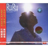 RURU:美丽心情(CD)(简装)