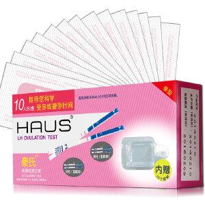 【杜蕾斯官方旗舰店】豪氏 排卵检测试纸(10人份)