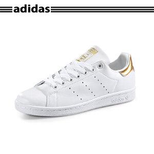 正品代购 Adidas/阿迪达斯三叶草stansmith黄金尾女鞋板鞋BB5155