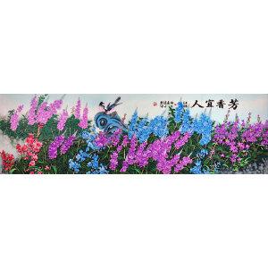 国家一级美术师  师百卉 【芳香宜人】 240*70cm X1261