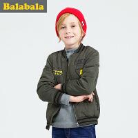 巴拉巴拉童装男童棉衣中大童学生上衣2016冬装新款立领棉袄外套男