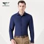 【专柜同款】七匹狼衬衫 秋季新品 男士中青年纯色多彩长袖休闲衬衫5082580