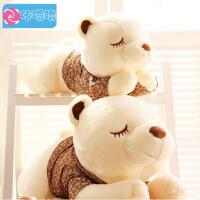 睡梦熊泰迪熊抱枕可爱礼物 抱抱熊 毛绒玩具大号公仔玩偶  情人节礼物