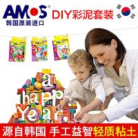 【AMOS动物模型粘土】AMOS韩国超轻粘土 手工diy 彩泥工具套装 儿童创意安全无味橡皮泥