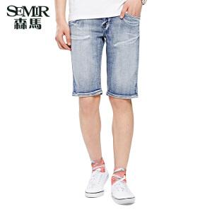 森马 男士分牛仔裤 夏装新款牛仔短裤 潮流裤子 韩版休闲薄款