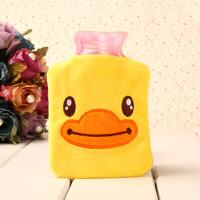 可拆洗可爱卡通迷你热水袋 小黄鸭