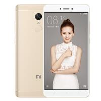 【当当自营】小米 红米Note4X 全网通3GB+32GB 香槟金 移动联通电信4G手机
