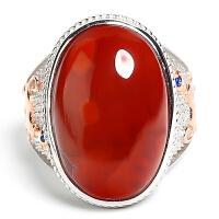 戴和美 天然南红男款火焰红戒指(附鉴定证书)均码可调节
