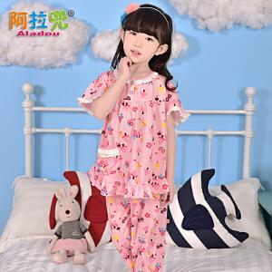 阿拉兜儿童睡衣纯棉短袖小孩子大童女孩童装家居服套装夏款空调服 3798