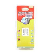 品胜NP-BN1非原装电池索尼DSC-KW1 W830 WX220 W810单反相机配件