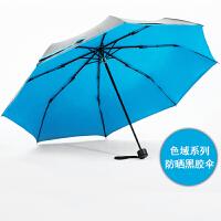 COHS 零透光黑胶晴雨伞防紫外线防晒UPF50+太阳伞色域CS601(天空蓝)