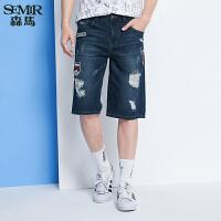 森马水洗牛仔裤 夏装 男士中低腰直筒六分裤韩版潮款男装