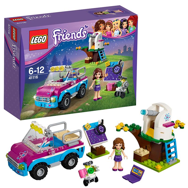 [当当自营]LEGO 乐高 好朋友系列 奥莉薇亚的科学探索车 积木拼插儿童益智玩具 41116【当当自营】2016年新品!适合6-12岁,185pcs小颗粒积木