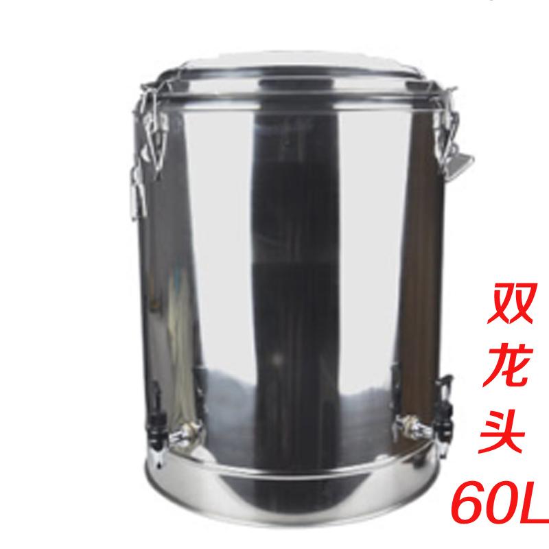 开水桶奶茶桶饭桶双层保温热水桶凉茶桶
