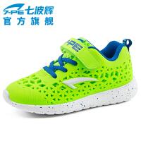 七波辉男童鞋 春夏季儿童运动鞋 男童小中童单网新潮休闲运动鞋