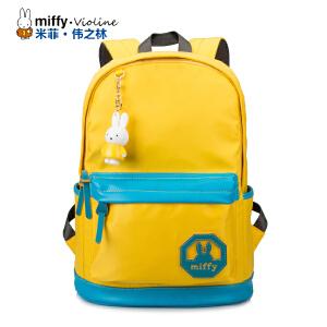 Miffy米菲 双肩包防水潮男女背包小清新旅行包 韩版学院风学生书包