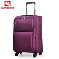 汉客(HANKE)拉杆箱万向轮24寸28寸旅行箱22寸男女行李箱子20寸登机箱布料软箱