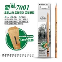 MARCO 马可 高级原木杆绘图铅笔 素描绘画书写铅笔7001   3H/2H/H/HB/B/2B/3B/4B/5B/6B/7B/8B/9B可选