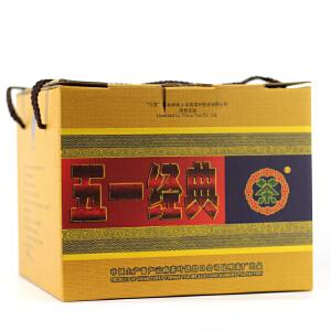 【一提 5片】2007年中茶五一经典礼盒套装 生茶