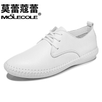 莫蕾蔻蕾春秋新款百搭平底系带休闲鞋小白鞋浅口低跟女鞋工作鞋子 6Q309