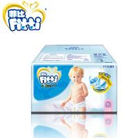 [当当自营]菲比 秒吸舒爽婴儿纸尿裤大彩箱 加大码XL128片