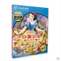 正版畅销童书 白雪公主和七个小矮人(迪士尼英语家庭版) 不能错过的迪士尼双语经典电影故事 0-3-6-9岁宝宝睡前童话故事书籍