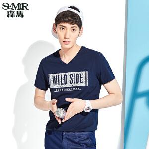 森马短袖T恤男士2017夏装新款半袖上衣男V领韩版潮流休闲青年体恤
