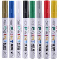 得力油漆笔S558补漆笔永固性记号笔油漆笔轮胎笔签到笔相册涂鸦笔 单支