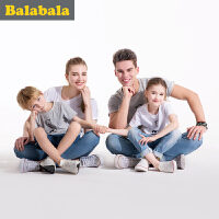 巴拉巴拉男童短袖t恤纯棉中大童上衣童装夏季儿童纯色T恤男潮