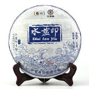【一提 7片】2016中茶至臻水蓝印 藏新茶佳选 品质上佳 生茶