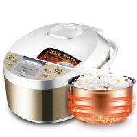 美的(Midea)MB-WFD4015 电饭煲 家用智能4L