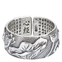 戴和美 S999纯银戒指雕刻般若波罗蜜心经戒指可调戒指