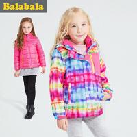 巴拉巴拉童装女童 棉衣中大童学生上衣冬装儿童 棉袄外套女