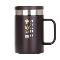 坚宝紫砂保温杯泡茶杯磁性办公茶杯马克杯创意水杯580ml紫砂