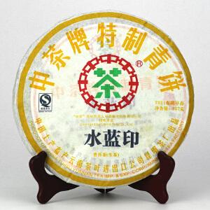 【一提 7片】2007年中茶水蓝印 仓储好 生茶