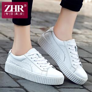 ZHR秋季韩版白色板鞋休闲运动鞋真皮小白鞋女鞋平底厚底深口单鞋R88