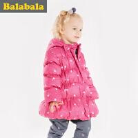 巴拉巴拉童装女童羽绒服小童宝宝上衣冬装新款 儿童羽绒外套