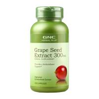 【当当海外购】美国直邮 GNC健安喜 葡萄籽300mg 100粒 海外购