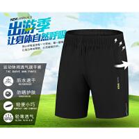 货到付款 夏季新品男士运动短裤休闲薄款五分裤子篮球跑步中裤拉链口袋