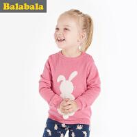巴拉巴拉童装女童毛衣小童宝宝上衣冬装 儿童 针织衫女