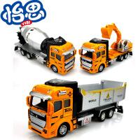 儿童工程车玩具车回力合金车模型玩具挖掘机1:48