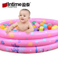 盈泰婴儿游泳池宝宝浴盆家用新生儿洗澡盆儿童充气玩具海洋球池