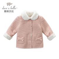 davebella戴维贝拉 女童秋冬装新款加绒外套 宝宝翻领外套