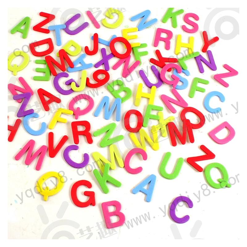 幼儿园手工材料手工diy儿童手工制作--背胶拼音字母