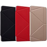 包邮 momax 摩米士 ipad Pro 9.7 皮纹保护套 苹果 保护壳 ipadpro皮套平板电脑支架
